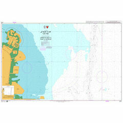 3759 Approaches to Port of Sitrah Admiralty Chart