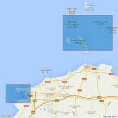 2119 Changshan Shuidao and Longkou Admiralty Chart
