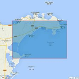 1254 Qingdao to Chengshan Jiao Admiralty Chart
