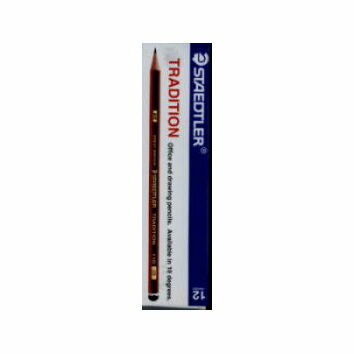 Pencils 2B (Pack of 12)