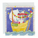 Emma Ball Ahoy! Christmas Cards (Pack of 6) - Various Designs additional 1