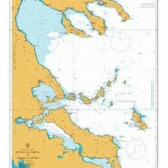 Evia and the Northern Sporades
