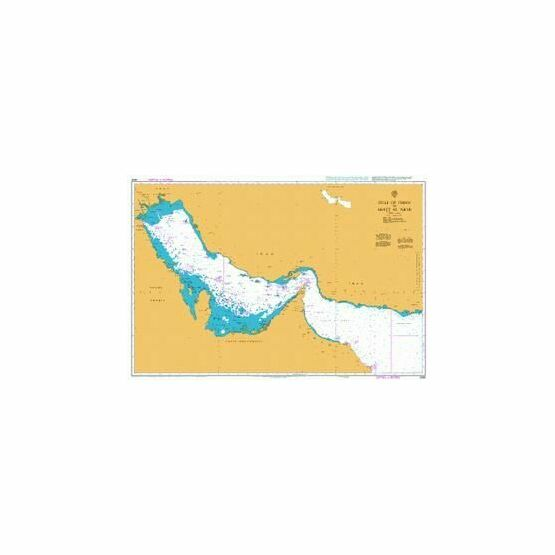 2858 Gulf of Oman to Shatt al `Arab Admiralty Chart